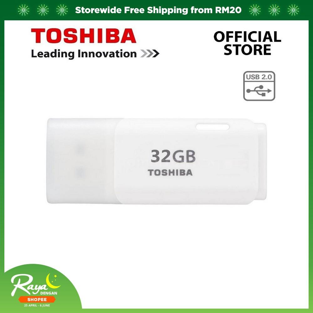 ProductImage. ProductImage. Toshiba U202 Hayabusa USB ...