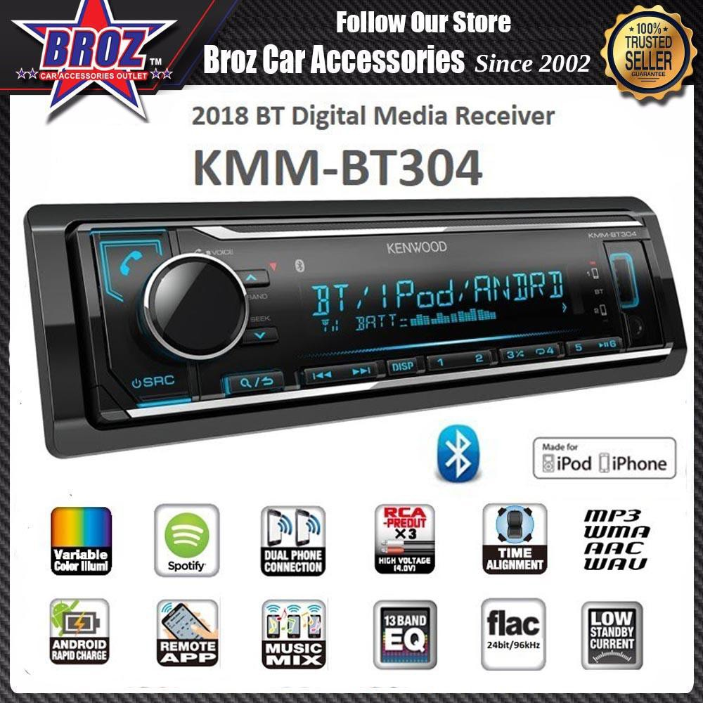 Kenwood KMM-BT304 Digital Media Receiver with Bluetooth built-in