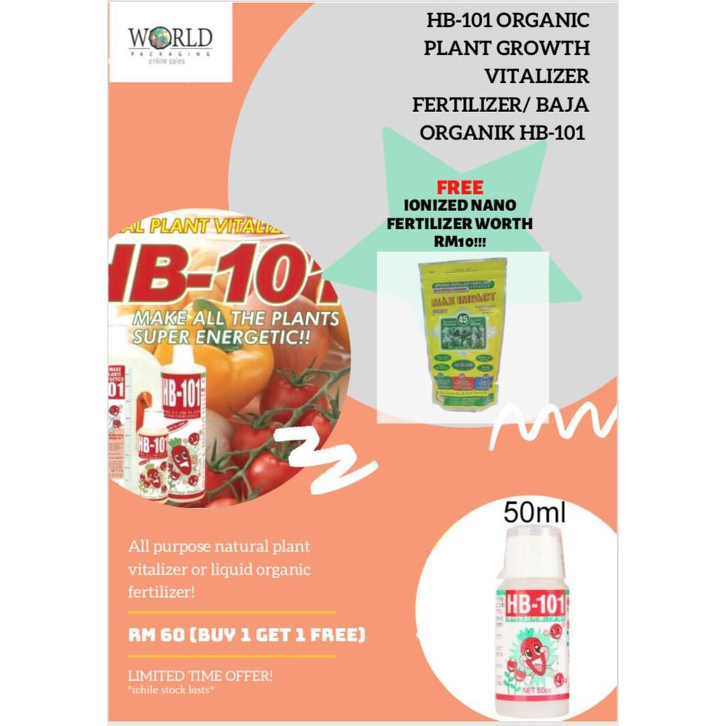 HB-101 Organic Plant Growth Vitalizer Fertilizer 50 ML (Japan formulated) / Baja organik HB-101 (JEPUN formulated) 50ML