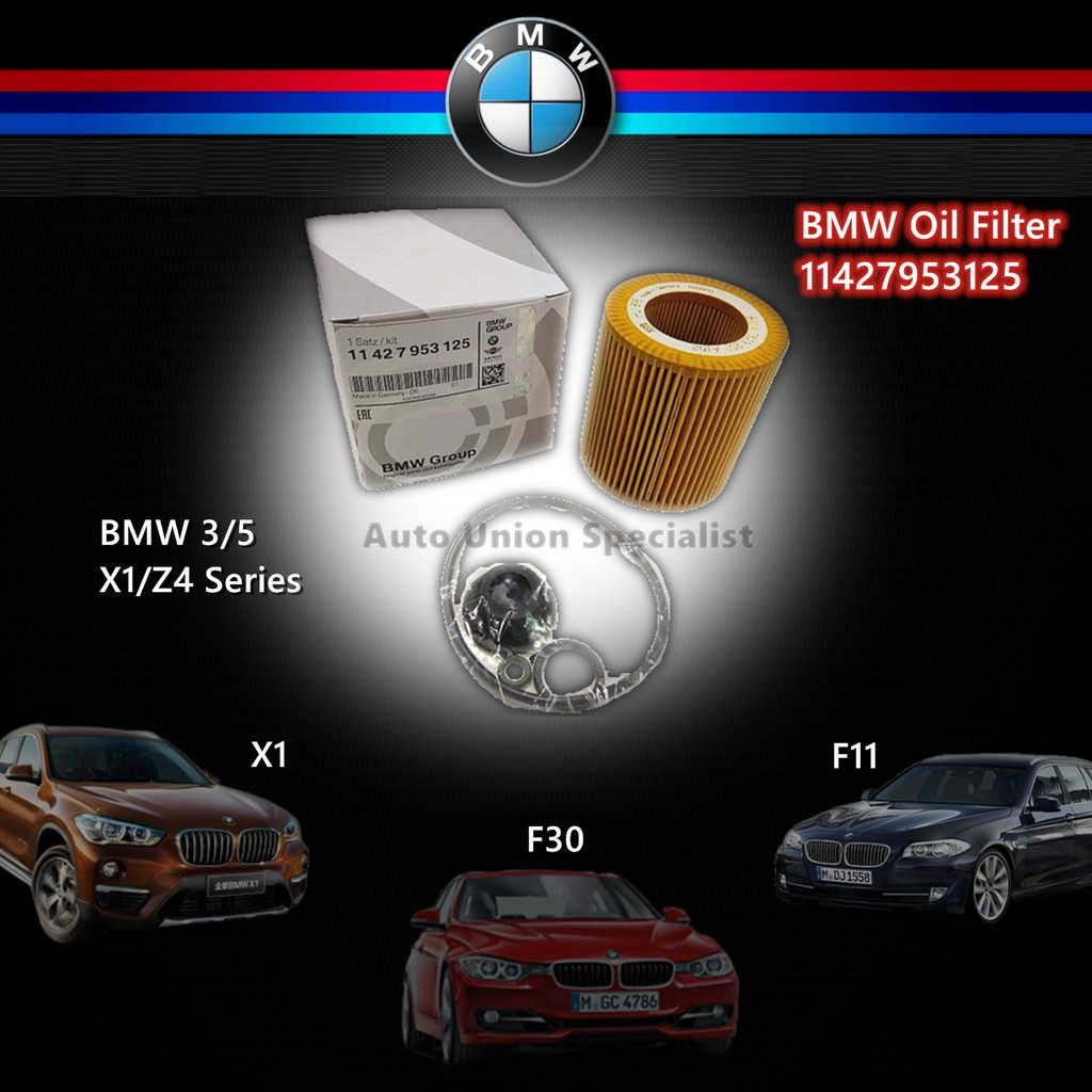BMW N20 Engine Oil Filter set 11427953125 -F22 F23 F30 F31 F34 F32 F33 F36 F10 X1 Z4