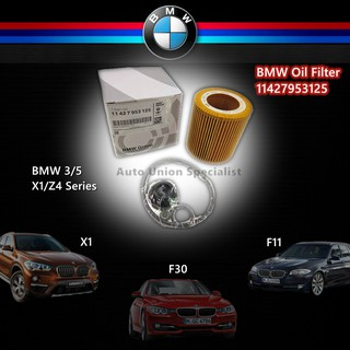 HENGST Filterset für BMW 3er E46 320i 323i 325i 328i 330i 150-231 PS M52 M54