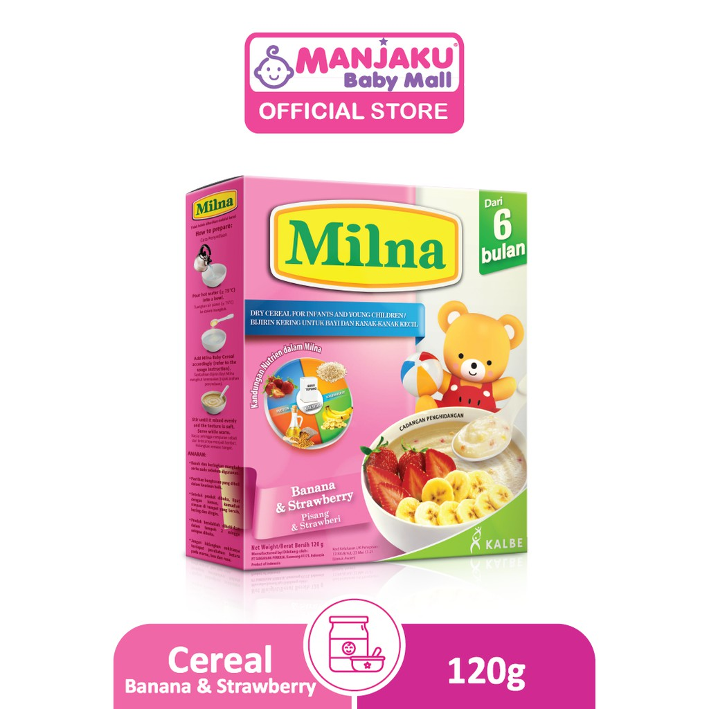 Milna Dry Cereal for Infants (6+) & Young Children (120g) - Assorted Flavors