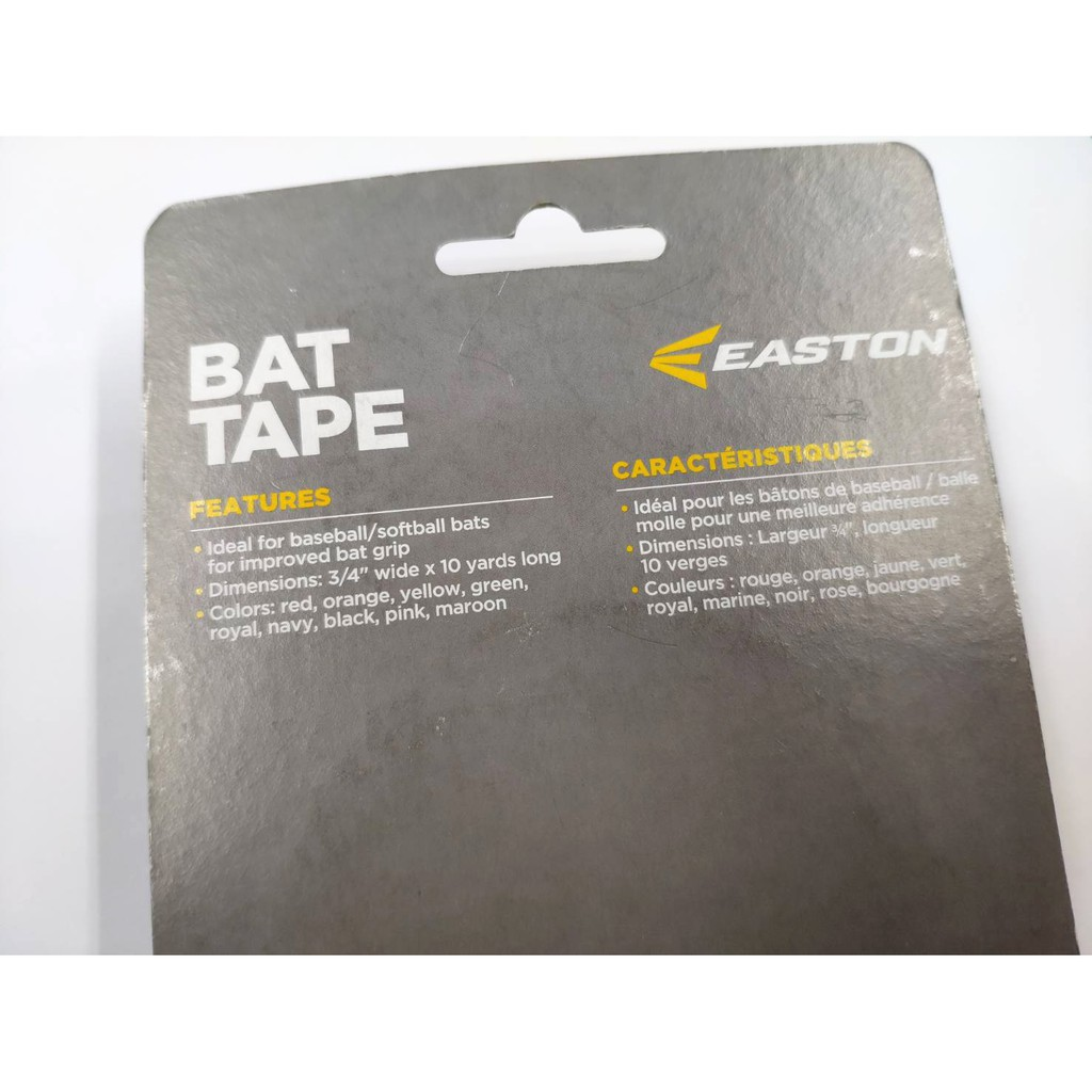 Easton Bat Tape-Royal