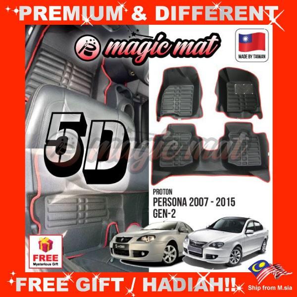 [FREE GIFT Gift] PROTON PERSONA/ GEN2 (5 Seater) MAGIC MAT 5D OEM PU Leather Floor Mat Anti-Slip Easy Clean Carpet