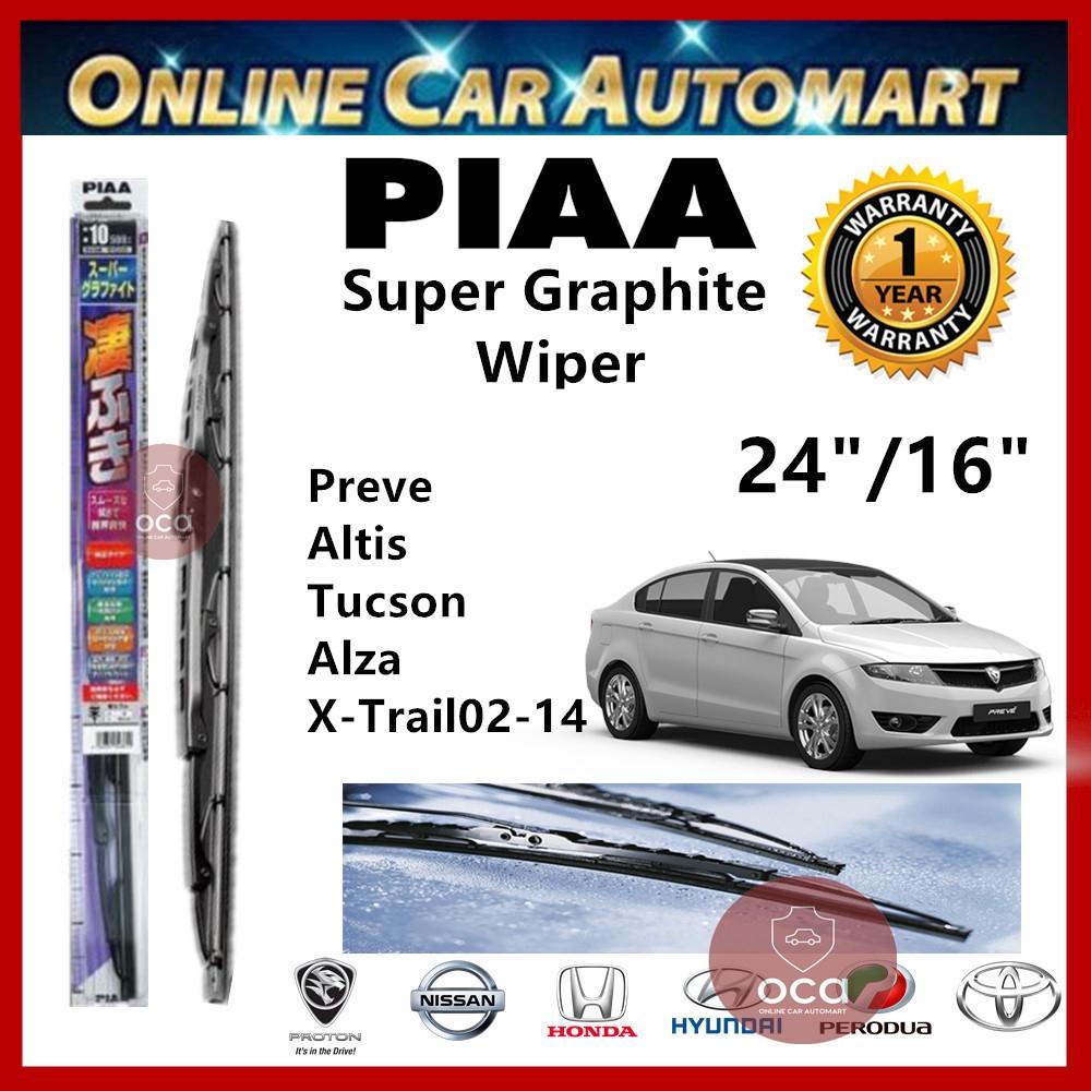 """PIAA Super Graphite Wiper Blade 24""""/16"""" Proton Preve/ Alza/ Hyundai Tucson/ Nissan X-Trail 02-14"""