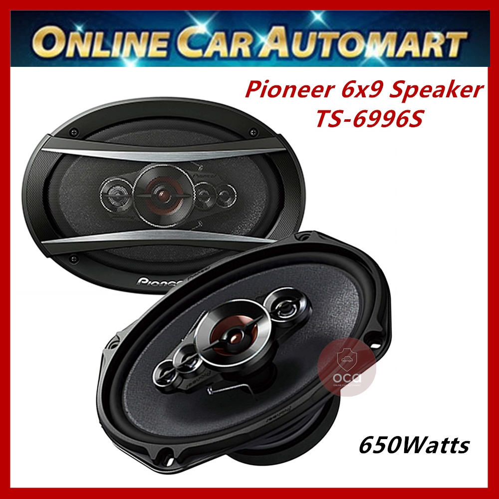Honda CRV Front Door Speakers Pioneer car speakers 300W