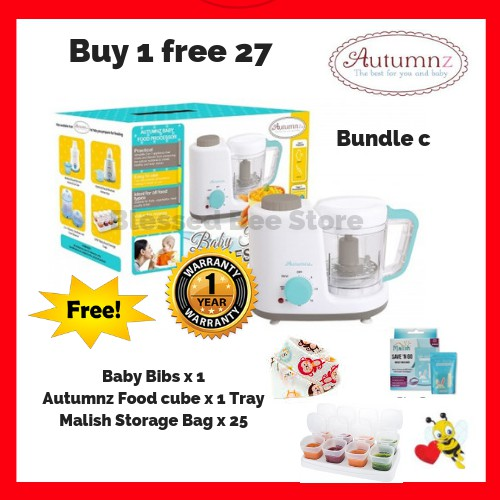 Autumnz 2-In-1 Baby Food Processor (Steam & Blend) *TURQUOISE* Bundle C