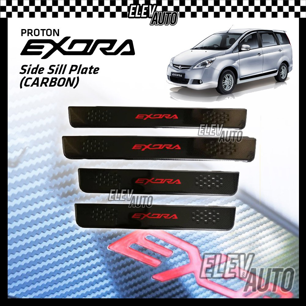 CARBON RED Door Side Sill Step Plates Carbon Look Stainless Steel (4 PCS/Set) Proton Exora