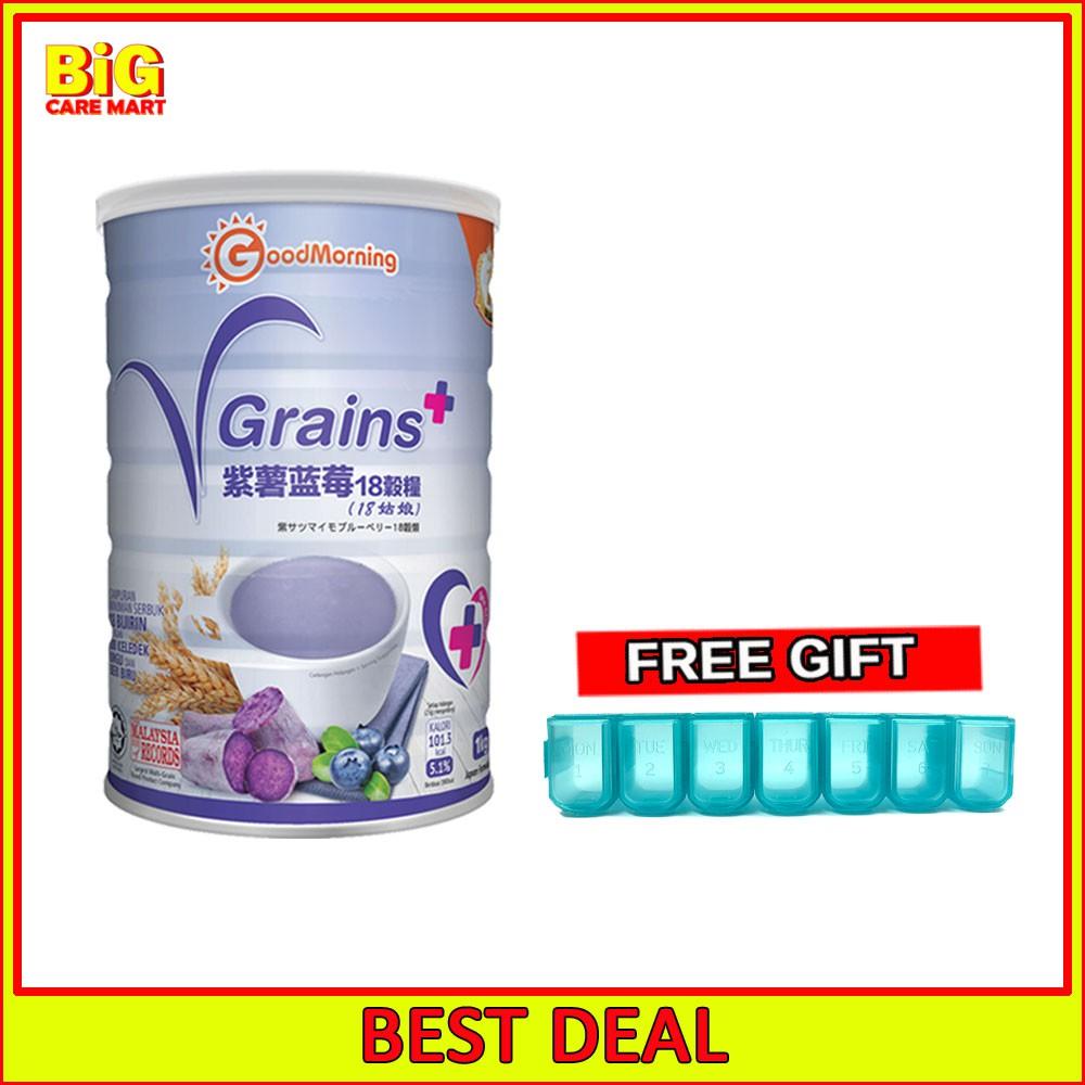 Good Morning VGrains Plus 18 Grains 1kg [Free 7-Day Pill Box]