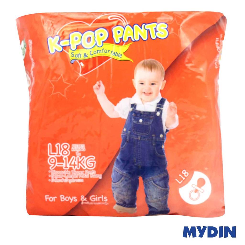 K-Pop Baby Diapers Pants L18