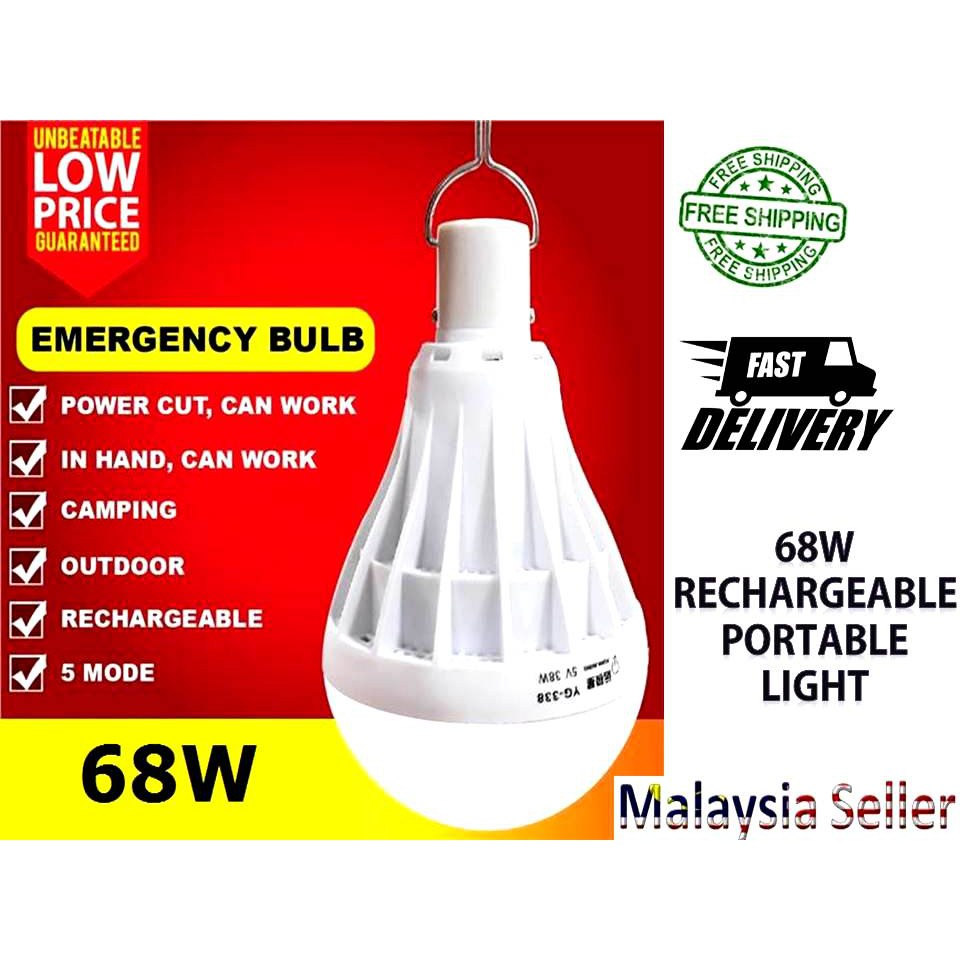 68W USB Rechargeable Portable Light Bulb Camping Pasar Malam Fishing Free Cable | Shopee Malaysia