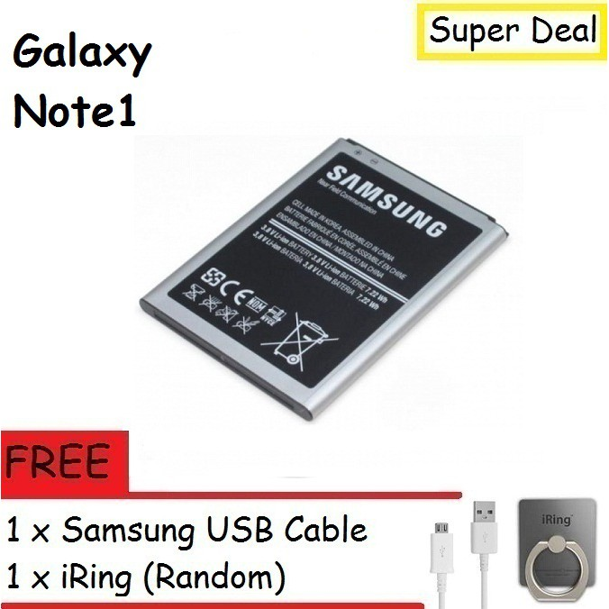 Samsung Galaxy Note1 I9220 Battery With Free Gift