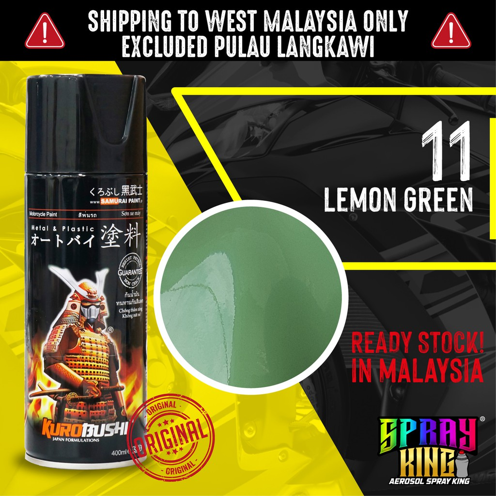 Samurai Paint 11 Lemon Green Standard Colour Aerosol Spray Paint 400ml Cat Motor Samurai Spray 黑武士漆 Ready Stock Shopee Malaysia