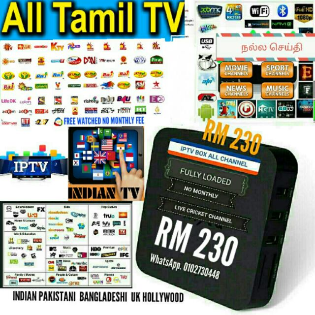 HD 4K IPTV COMBO ANDROID TV BOX POWERFULL