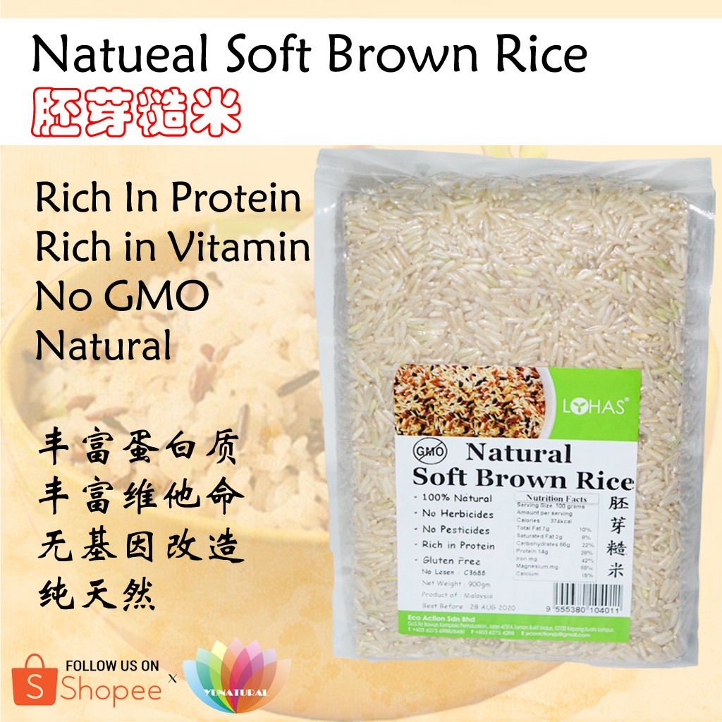 READY STOCK [Lohas] Natural Soft Brown Rice 胚芽糙米900g