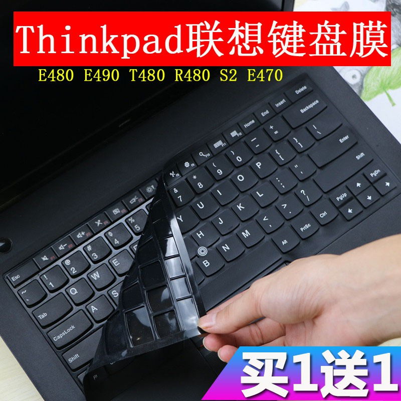 Thinkpad Lenovo E 490 14 Inch Business Gaming Laptop Dust Cover Shopee Malaysia