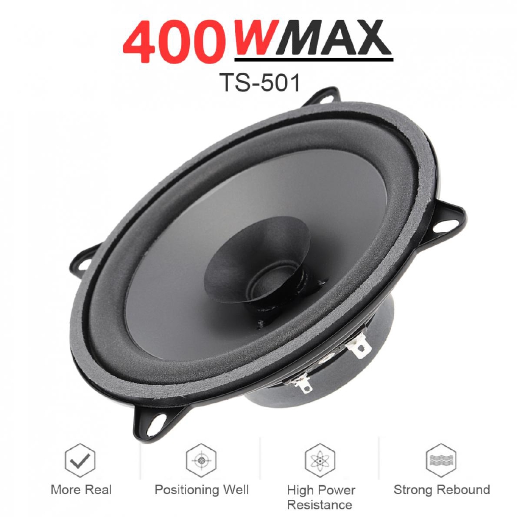 ลําโพงรถยนต์ 5 นิ้ว 400 w coaxial audio full range 1