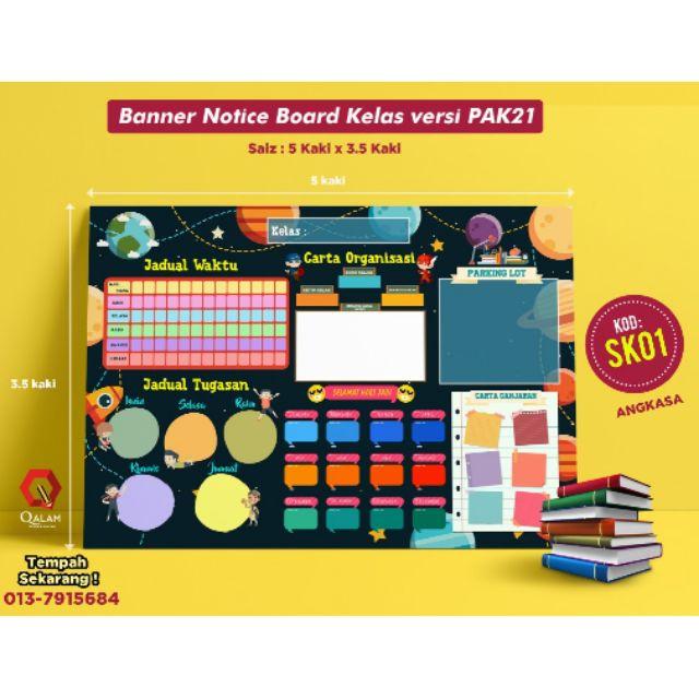 Banner Kelas Papan Kenyataan Notice Board Class Deco Pak21 Shopee Malaysia