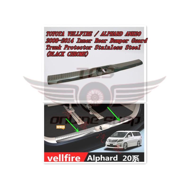 Chrome Rear Bumper Protector Guard for 6 Estate