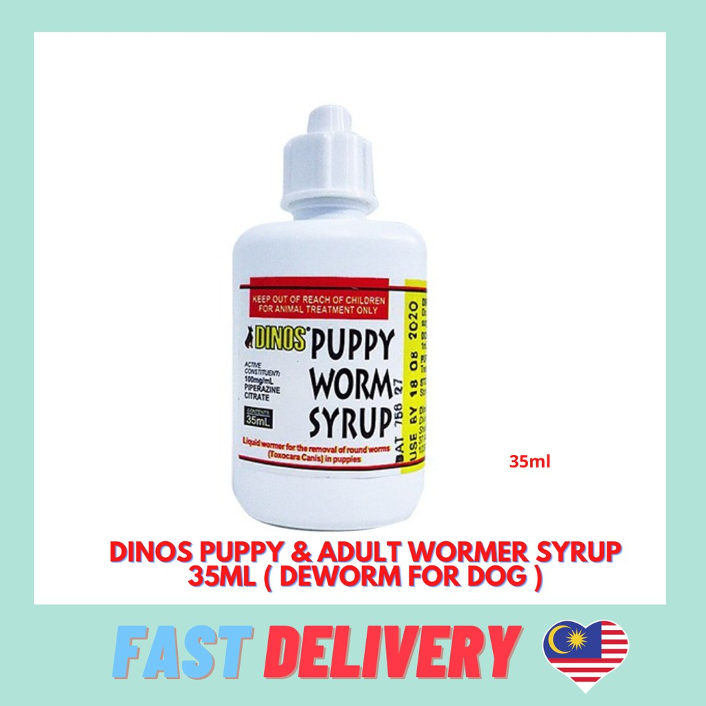 Dinos Puppy & Adult Wormer Syrup 35ml ( Deworm For Dog