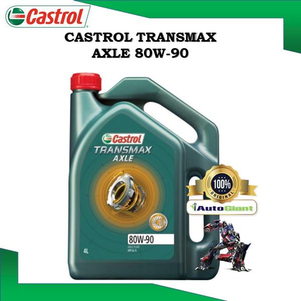 CASTROL TRANSMAX AXLE 80W90 (4 LITER) (100% ORIGINAL)