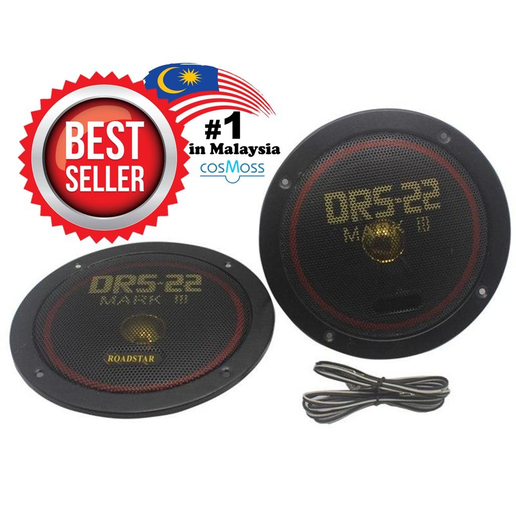 Roadstar DRS-22 6 5