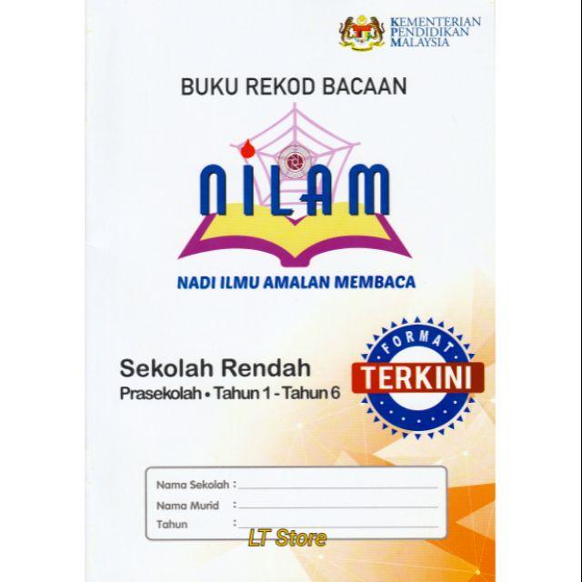 Format Terkini Buku Rekod Bacaan Nilam Sekolah Rendah Sekolah Menengah Shopee Malaysia