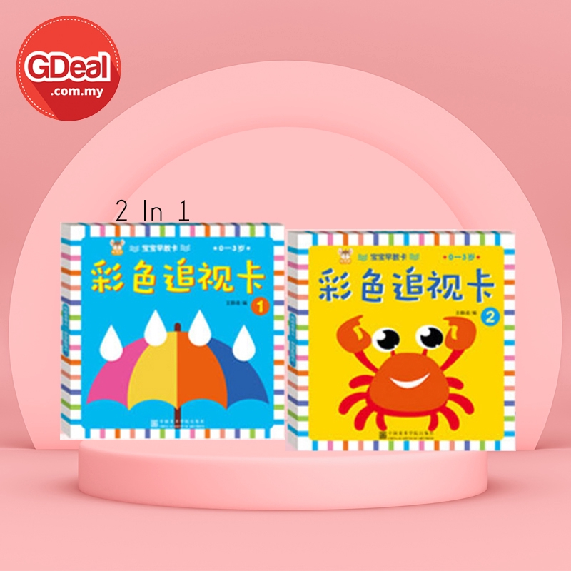 GDeal 2pcs Early Education 3 Months Above Colourful Card Scheme High Visual Contrast Card Bayi Permainan