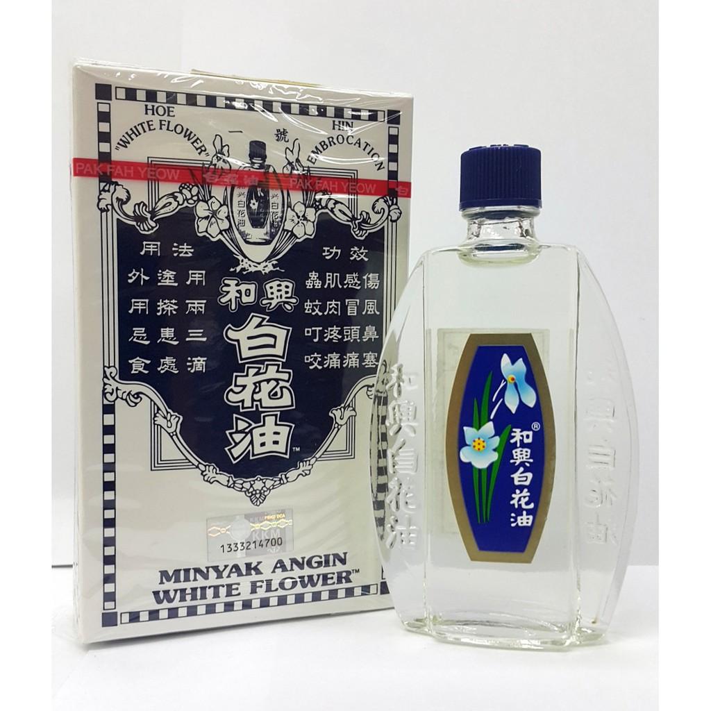 Hoe Hin White Flower Embrocation Oil 20ml Pak Fah Yeow