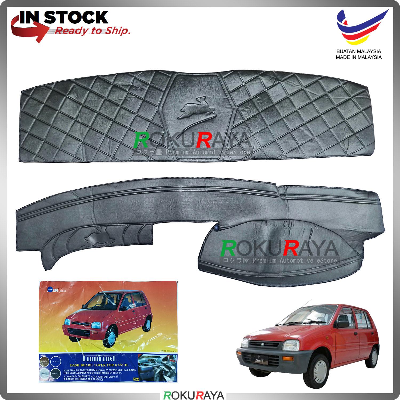 [DARK GREY] Perodua Kancil Old Lampu Petak Lompat Malaysia Dashboard Cover (Front and Rear)