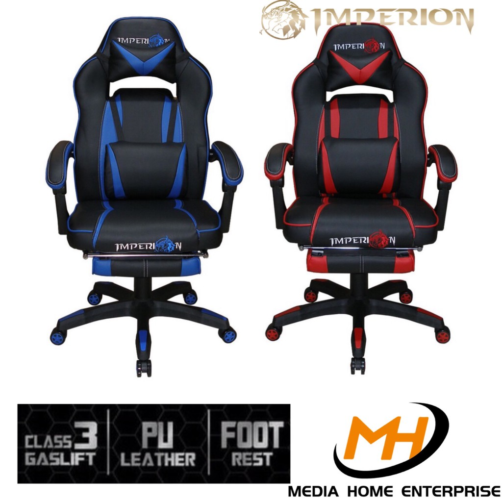 Imperion Gaming Chair Commander 250 - Foot Rest, Butterfly Mechanism
