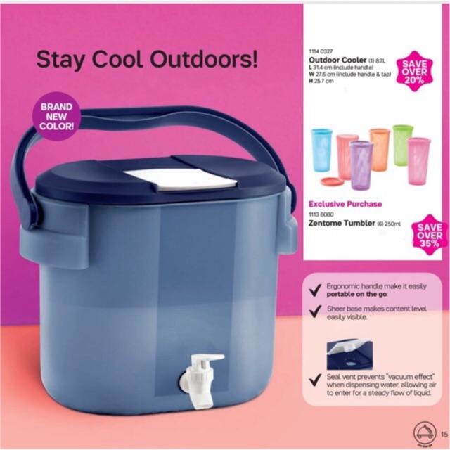 Tupperware Outdoor Cooler (1) 8.7L