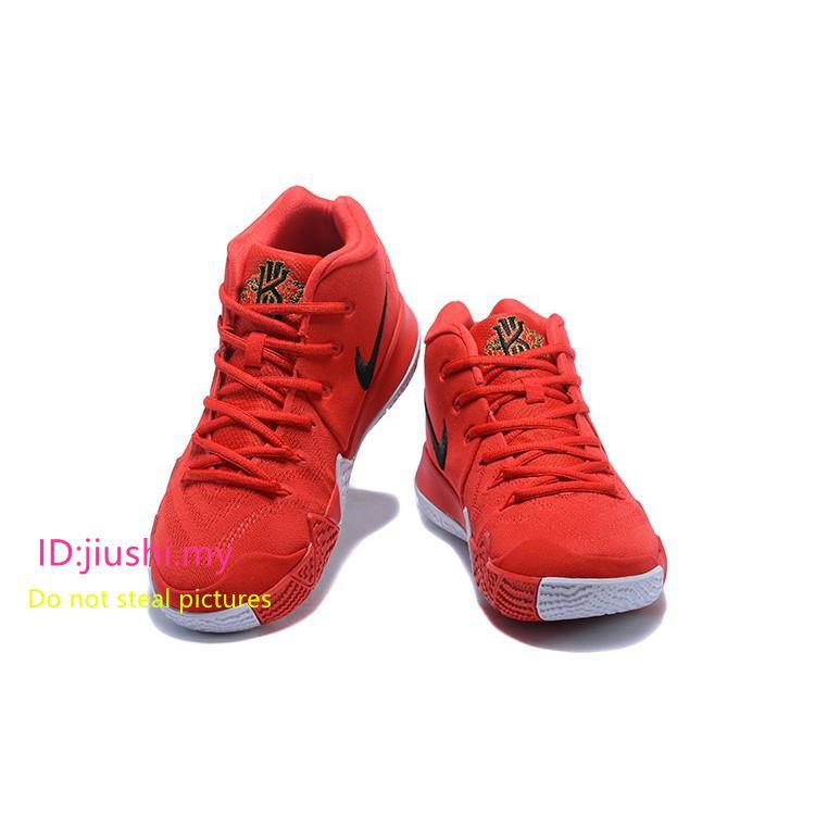 c8b033ec620d Floral Embroidering The Nike Kyrie 4 Fireworks Chinese New Year ...