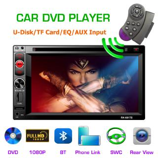 Android 8 1 2 Din Car GPS Stereo MP5 Player | Shopee Malaysia