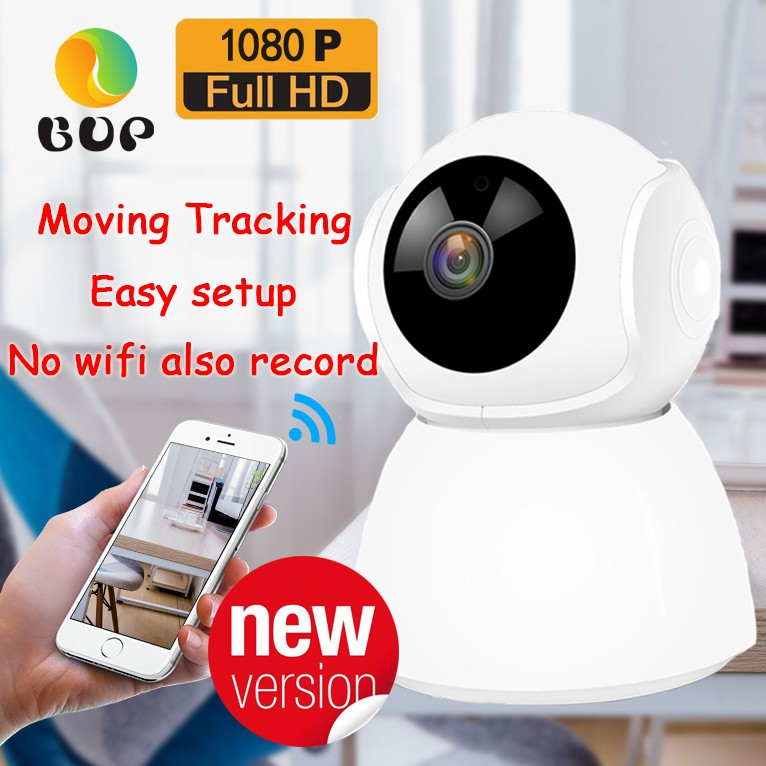 Moving Tracking 1080P HD IP Camera wireless II CCTV Wifi Camera Ipcam  Infrared Night