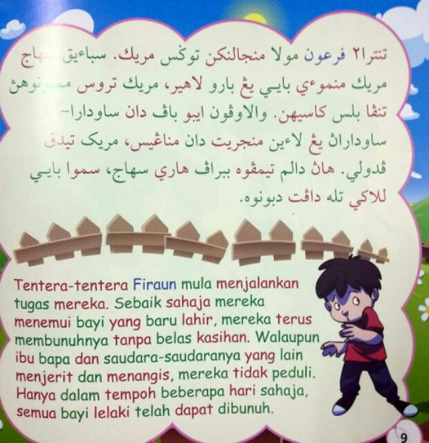Kisah Rasul Pilihan Nabi Yusuf Ayub Musa Isa Shopee Malaysia