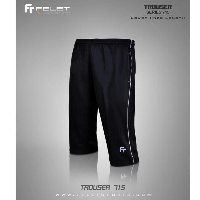 Felet Sportswear Shorts Pants Trouser 715
