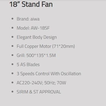 "Aiwa 18"" 5 Blades Stand Fan - AW-18SF"
