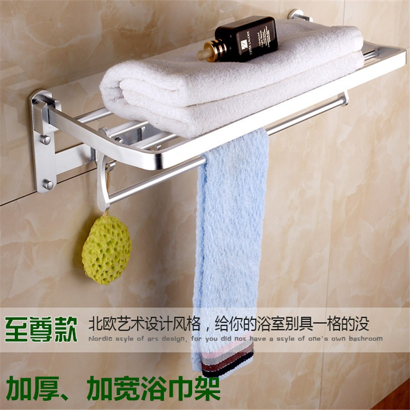 🚛Ready stock Local📦 Toilet Wall Mounted Foldable Towel Rack Anti Rust Aluminium Bathroom Bar