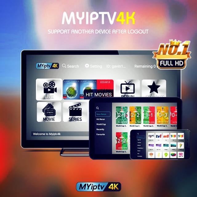 MYIPTV4K [24/7 SUPPORT]