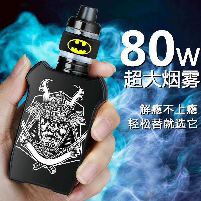 Original brand new JOOYOU vape pod 80w box big smoke mod set