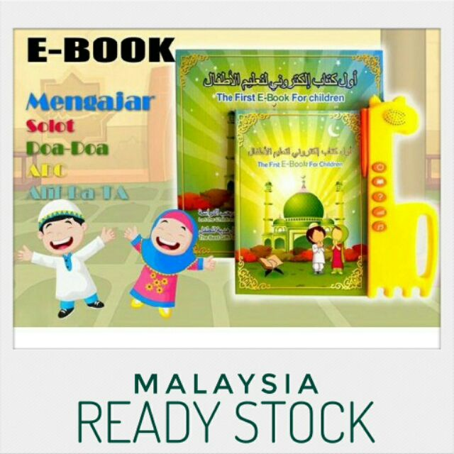 Kids Islamic Ebook Book Ipad Early Learning Education Preschool Kindergarden