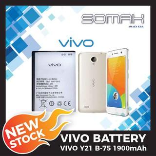 Original Imported) Battery for Vivo Y21 B-75 B75 1900 mAh