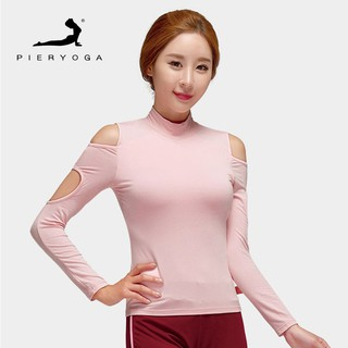 26302218416c1a 💕 Pieryoga Women High Collar Yoga Clothing Strapless Stretch T ...