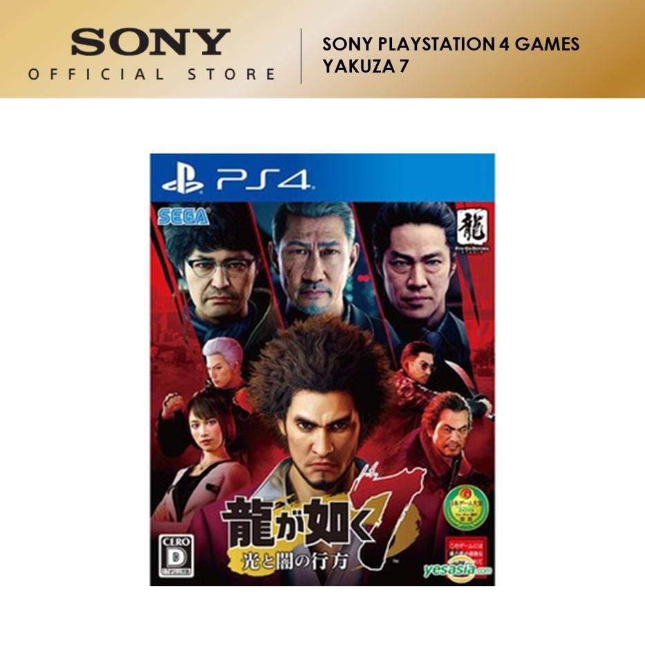 Sony Playstation 4 Yakuza 7