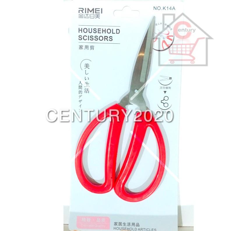 RIMEI Household Scissors Heavy Duty Extra Sharp Stainless Steel Scissors Red Handle Scissors