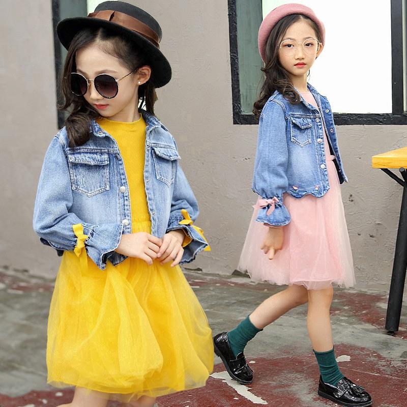 0facedaa83197 Girls Clothing Denim Coat + Tulle dress 2pcs