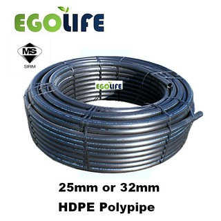 300Meter (Approx ) Irrigation Tubing Pipe Hose LDPE 16/13mm