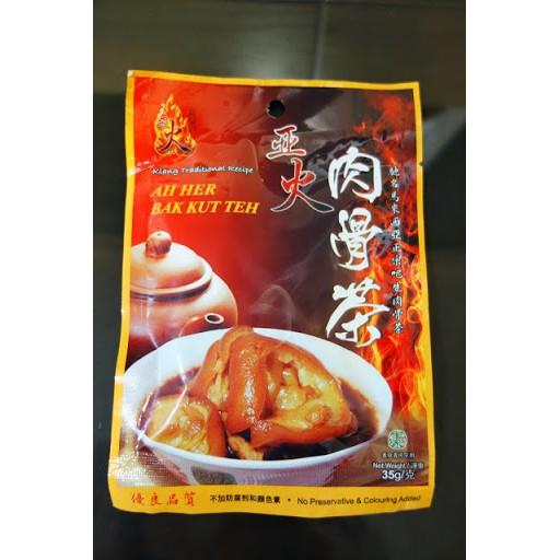 亚火牌肉骨茶 Ah Her Brand Bak Kut Teh 35G GY0016