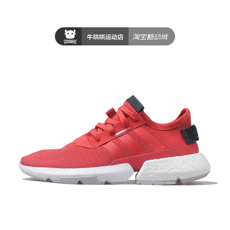 Maopan Original Adidas POD S3.1 Boost Men's Casual running sports shoes D97202 DB3292